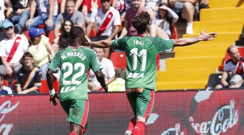 איבאי גומס ומובארק ווקאסו חוגגים (La Liga)