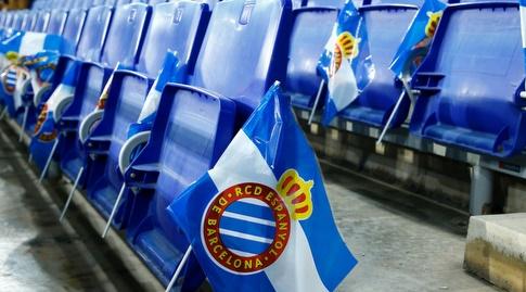 אצטדיון ה-RCDE מוכן (La Liga)