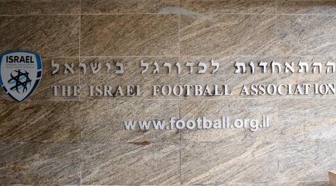 ההתאחדות לכדורגל בישראל (חגי ניזרי) (מערכת ONE)