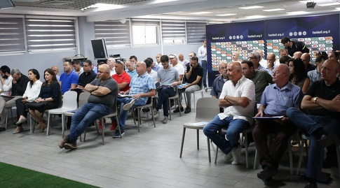 ישיבת ראשי הקבוצות בהתאחדות לכדורגל (רדאד ג'בארה)