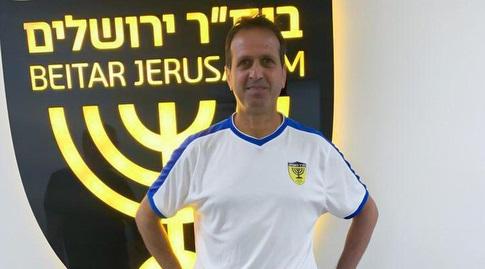 רוני לוי (באדיבות בית״ר ירושלים)