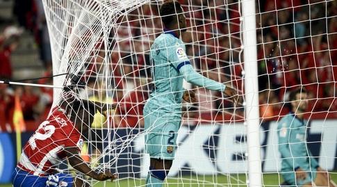 רמון עזיז אחרי השער (La Liga)