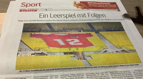 העיתונים באוסטריה (מערכת ONE)