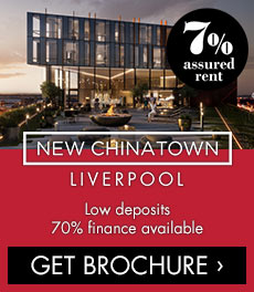 City centre apartments in Liverpool