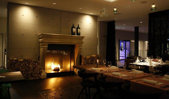 IMPULS Restaurant