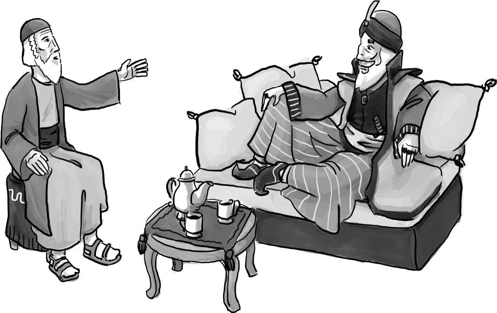 Nathan und Saladin im Gespräch