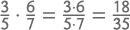 Brüche multiplizieren Beispiel 1