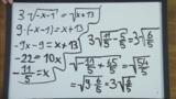 Wurzelgleichungen – Aufgabe (6)