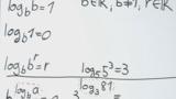 Erstes Logarithmusgesetz (1)