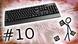 Wie funktioniert eine Tastatur?
