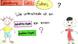 Satzordnung – direktes und indirektes Objekt