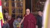 Rückzug auf Raten: Dalai Lama gibt politische Macht ab