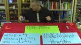 Exponentialfunktionen – Rekonstruktion aus Wertetabelle (2)