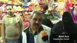 Weihnachten in Ägypten