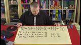 Lagebeziehungen zweier Ebenen – Schnitt zweier Ebenen (1)