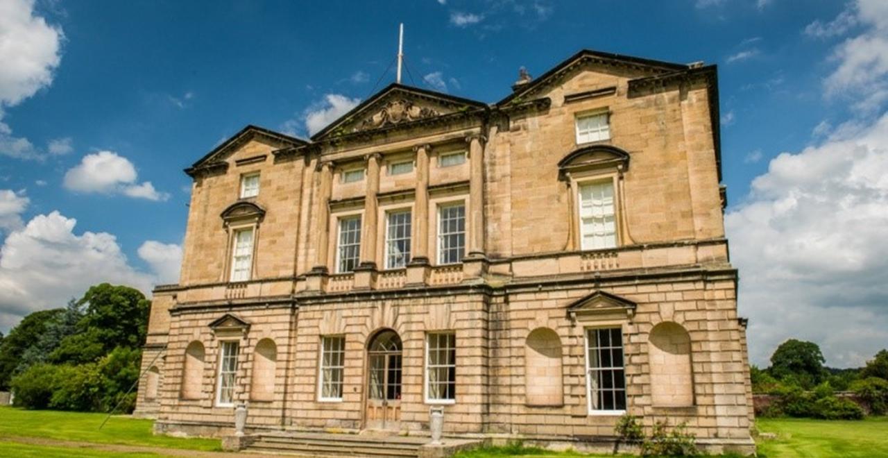 Bywell Hall, Stocksfield