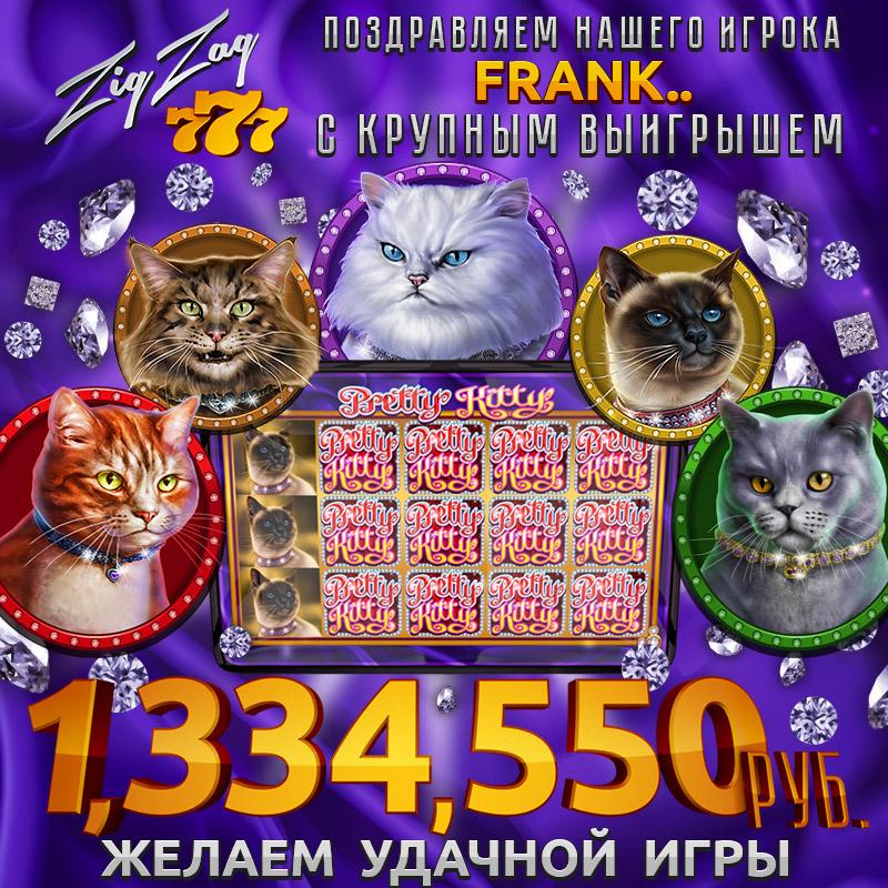 kazino-zigzag777-otzivi