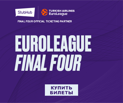 Euroleague Final Four