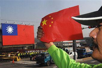 Xina Taiwan
