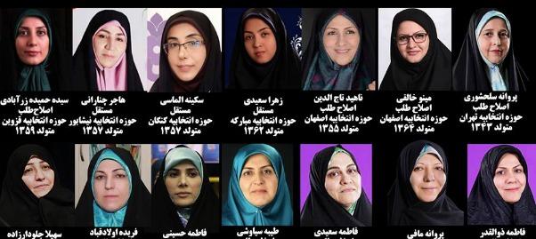 dones Iran