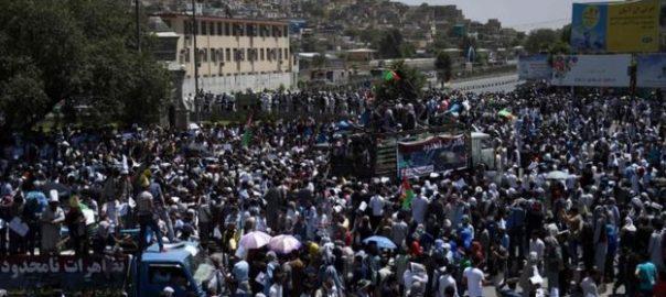 Hazares afganistan