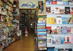 foto llibreria pau