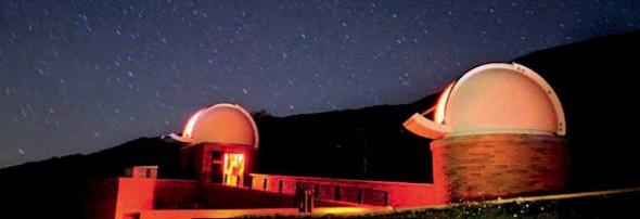 Parc Astronòmic del Montsec.