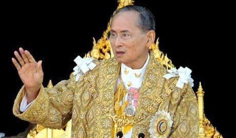 rei tailàndia