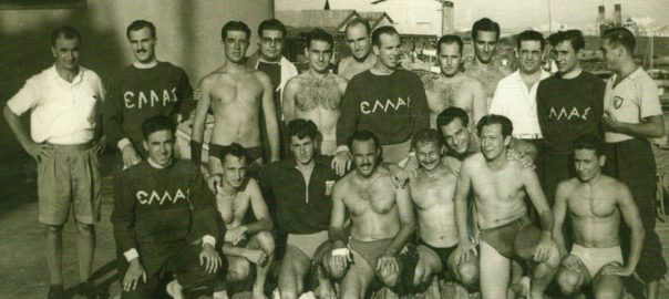 1951_Ethniki_Med_games_Alexandria_small-1024x615