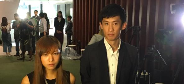 Els diputats Yau Wai-ching i Sixtus Leung