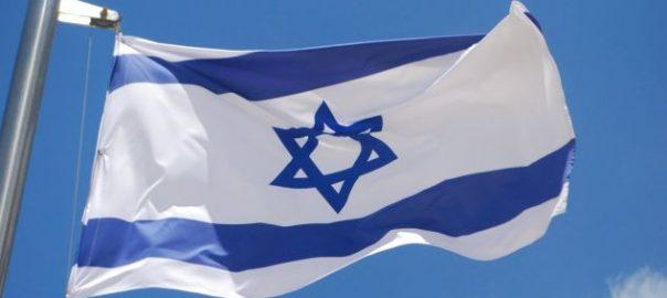 bandera-de-israel-imagen-principal