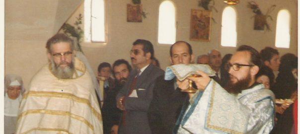 El bisbe Hilarió Capucci (esquerra) amb el G. Bartomeu Ubach