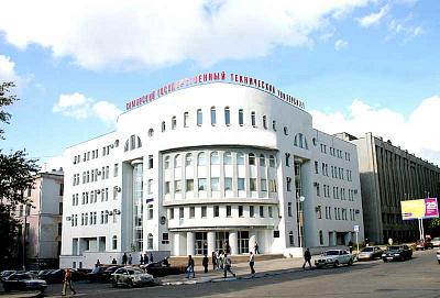 Самарский государственный технический университет (СамГТУ)