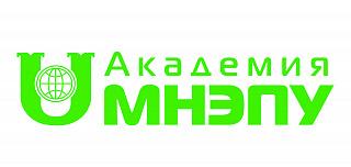 Академия МНЭПУ (Международный независимый эколого-политологический университет)