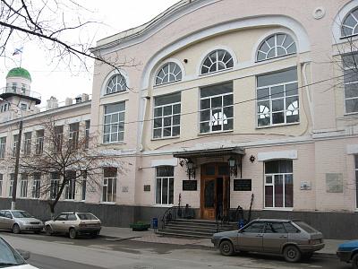 Институт водного транспорта имени Г.Я. Седова - филиал Государственного морского университета имени адмирала Ф.Ф. Ушакова
