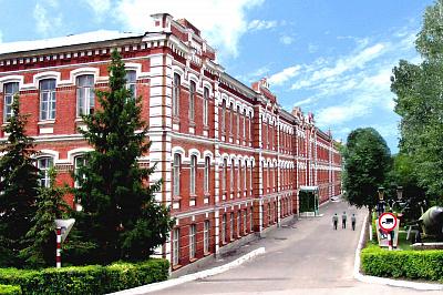 Вольский Филиал Военной Академии Тыла и Транспорта