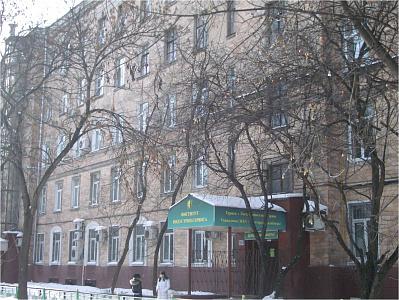 Институт индустрии сервиса