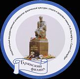 Брянский филиал Национального государственного университета физической культуры, спорта и здоровья имени П.Ф. Лесгафта, Санкт-Петербург