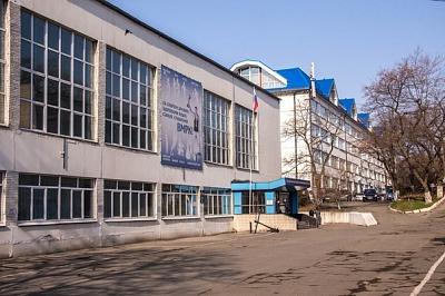 Владивостокский морской рыбопромышленный колледж Дальневосточного государственного технического рыбохозяйственного университета