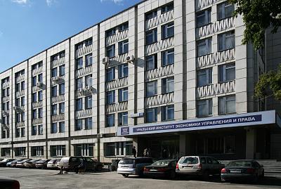 Уральский институт экономики, управления и права (УИЭУиП)