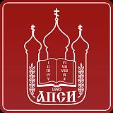 Армавирский Православно-Социальный Институт