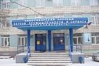 Новосибирский колледж лёгкой промышленности и сервиса