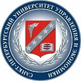 Новосибирский филиал Санкт-Петербургского университета управления и экономики