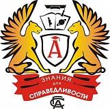 Армавирский филиал Современной гуманитарной академии