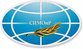 Сибирский институт международных отношений и регионоведения  СИМОиР
