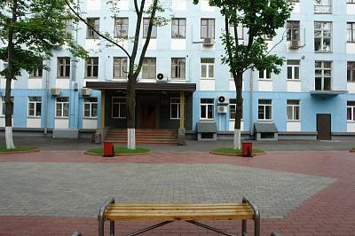 Институт международной торговли и права