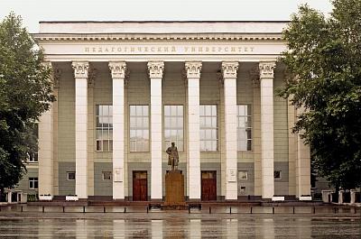 Южно-Уральский государственный гуманитарно-педагогический университет (ЧГПУ)
