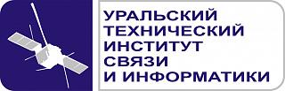 Уральский технический институт связи и информатики (филиал) Сибирского государственного университета телекоммуникаций и информатики (СибГУТИ)