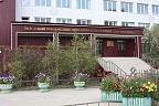 Государственное бюджетное профессиональное образовательное учреждение Республики Саха (Якутия) «Финансово-экономический колледж имени И.И. Фадеева»