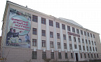 Бурятский аграрный колледж им. М.Н. Ербанова